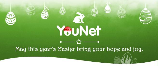 Easter_season2014_banner_email-1
